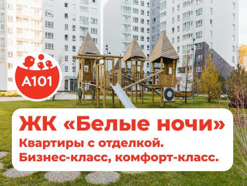 Скидки 5% на квартиры в Новой Москве Рядом 4 станции метро